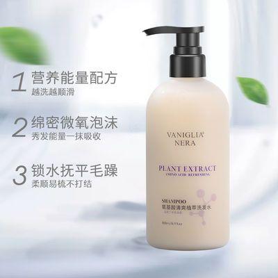 氨基酸去屑止痒洗发水控油去油洗头膏女学生留香洗发露女洗发神器