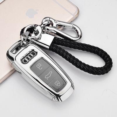 19款奥迪钥匙套a6l a7 a8l钥匙包18款奥迪汽车钥匙保护套扣壳高档