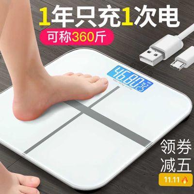 1年充1次电 充电电子秤体重秤家用称体重人体秤健康秤
