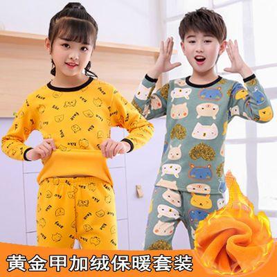 儿童保暖内衣套装男童加绒加厚女童衣服秋衣秋裤婴幼宝宝冬季睡衣