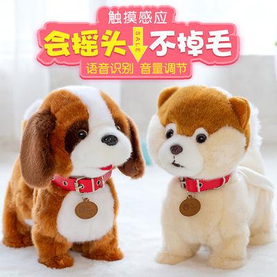 儿童玩具狗狗走路会唱歌跳舞智能机器电动毛绒纤绳小狗男女孩仿真
