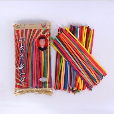 长条魔术气球200个装儿童玩具生日派对装饰用品魔法DIY造型加厚