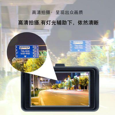 【行车记录仪】汽车行车记录仪双镜头高清夜视电子狗车载前后双录