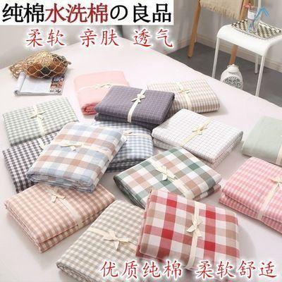 72968/纯棉水洗棉床单单件宿舍单双人全棉床单裸睡良品简约格子纯棉床罩