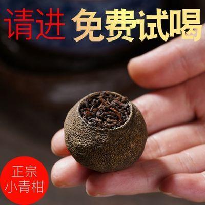 青皮新会小青柑罐装普洱茶陈皮宫廷普洱柑普茶橘子茶桔普茶红茶叶