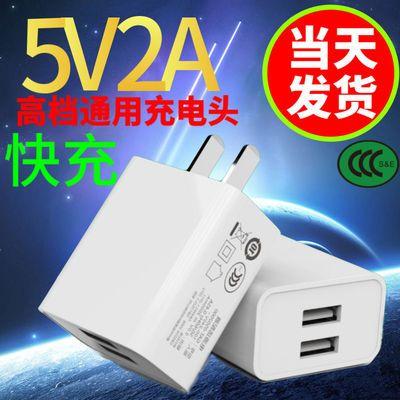 手机充电器华为安卓快充通用充电头数据线直充充电线快速多用插头