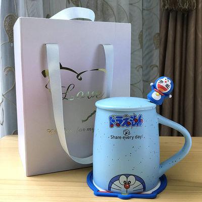 叮当猫水杯哆啦A梦陶瓷杯可爱卡通马克杯带盖勺情侣杯生日礼物送