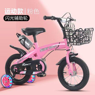 新款儿童自行车3-6-9岁宝宝脚踏车自行车女14寸16寸18寸儿童单车