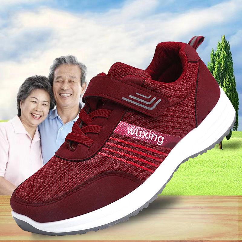 健步鞋中老年磁疗老人安全鞋男女软底防滑休闲运动鞋老北京布鞋【2月10日发完】