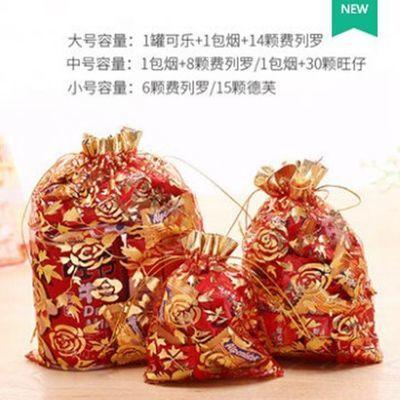 结婚庆用品喜糖袋子沙袋糖果盒创意回礼瓜子纱袋中国风满月喜蛋袋