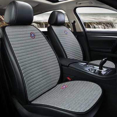 汽车坐垫单片夏季凉垫大众CC速腾捷达迈腾高尔夫卡通可爱透气座垫