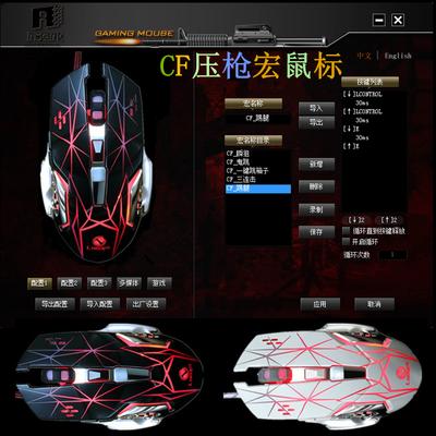 新款有线鼠标宏CF逆战LOL穿越火线宏定义游戏鼠标宏电镀加重游戏