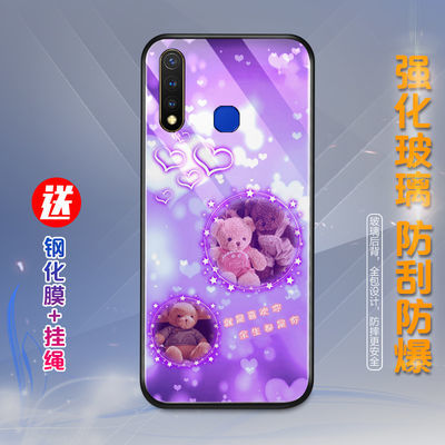 vivou3/y19/y5s/z5i手机壳女玻璃防摔磨砂超薄全包保护壳男新款潮