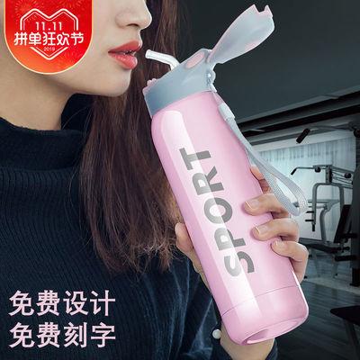 保温杯男女大容量水杯304不锈钢韩版吸管杯学生儿童运动便携水壶