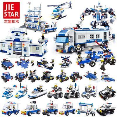 杰星积木 兼容益智拼装玩具车城市特警军事航母 幼儿园礼物6-12岁