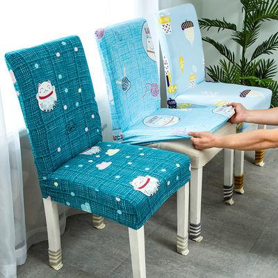 定做中小学生椅套桌罩课桌椅子套 学生桌椅套凳子套儿童学习椅套