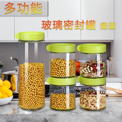 密封罐玻璃储物罐厨房家用收纳盒玻璃瓶茶叶罐干果罐透明食品罐
