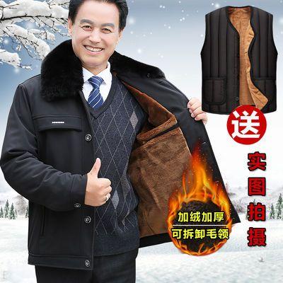 中老年男装外套加绒加厚爸爸装棉服秋冬季男士保暖棉衣老年人衣服