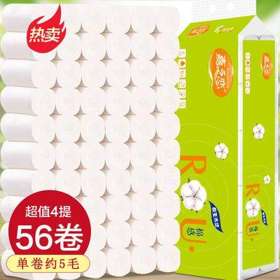 56卷40卷12卷品质原木浆卫生纸卷纸批发纸巾家用卷筒纸厕纸家庭装