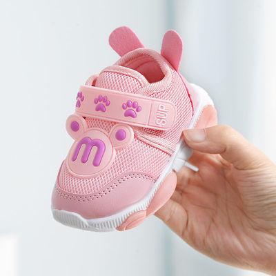 男女宝宝鞋子春秋1-2岁儿童防滑软底学步鞋透气运动鞋婴儿网鞋夏