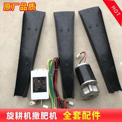 旋耕机配套施肥器配件 多功能直流电机调速器控制器 撒肥机调速器
