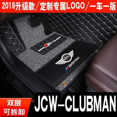 2015年2017新款MINI JCW CLUBMAN汽车脚垫专用全包围丝圈可拆卸