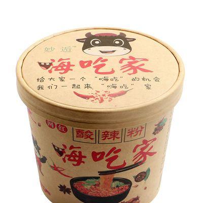 【整箱6桶】正品嗨吃家酸辣粉网红宵夜速食重庆桶装批发红薯粉丝