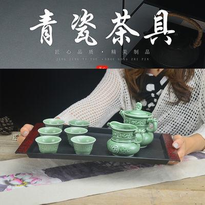 龙泉青瓷功夫茶具套装家用简约现代泡茶杯茶壶景德镇茶艺客厅茶盘