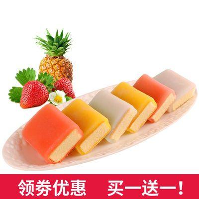 【买1送1】冰皮蛋糕早餐面包食品网红零食蛋糕糕点批发一整箱500g