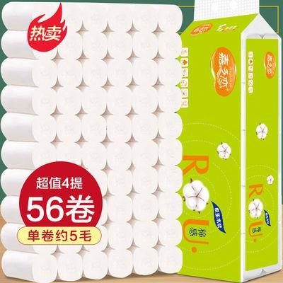 56卷28卷12卷品质原木浆卫生纸卷纸批发纸巾家用卷筒纸厕纸家庭装