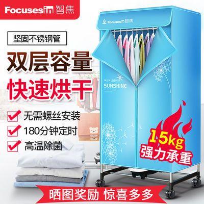 智焦干衣机烘干机家用小型速干大容量杀菌消毒婴儿衣服风干机