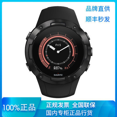 66187/【专柜正品】颂拓SUUNTO5中文版城市运动功能gps智能跑步男女手表