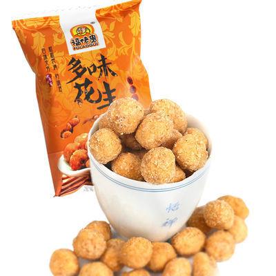 多味花生香辣味花生豆休闲食品炒货坚果小零食小吃独立小包装食品