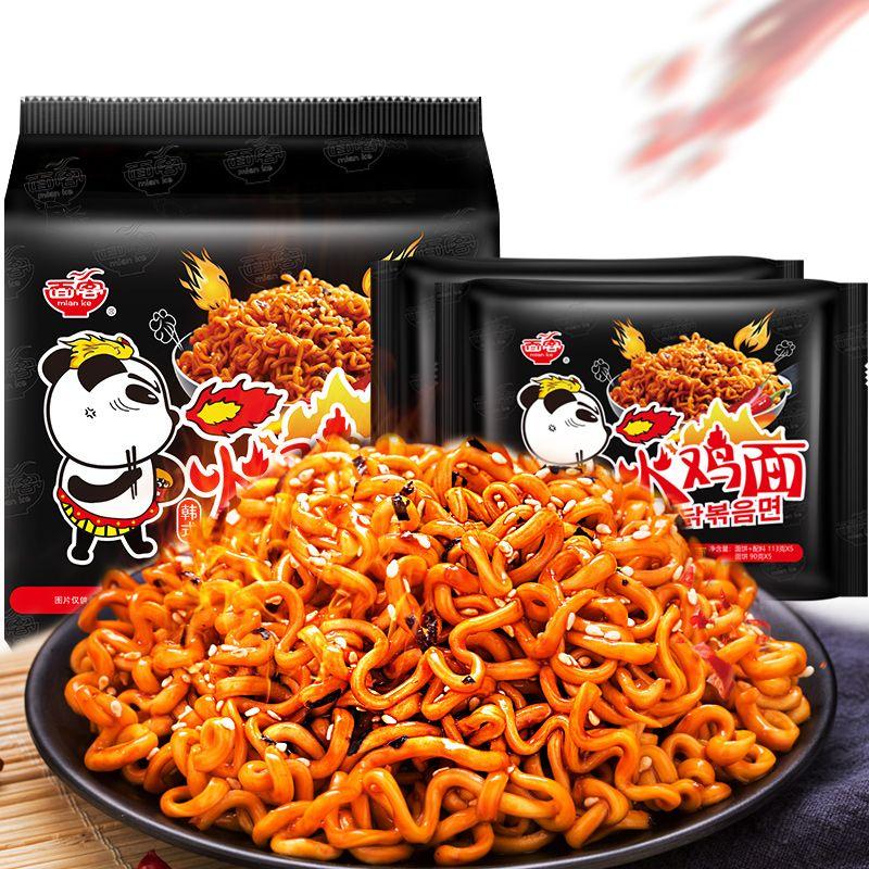 火鸡面超辣韩国正宗炸酱拌面方便面泡面整箱