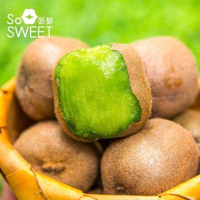 听甜吃C绿心猕猴桃宝宝孕妇吃新鲜水果奇异果奶香亚特猕猴桃批发