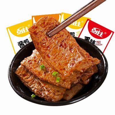 手撕素肉100包湖南特产豆干制品辣条零食小吃素食牛排休闲零食品