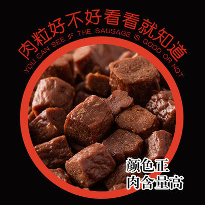 狗零食牛肉粒500g牛肉条棒泰迪金毛补钙训练磨牙棒拌饭肉干大礼包