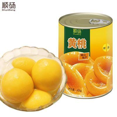 顺砀黄桃罐头糖水对开砀山特产新鲜水果烘焙整箱6罐X425克送叉子