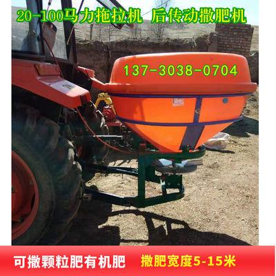 农场大型撒肥机 农用有机肥施肥机 农用洒化肥机颗粒肥复合肥