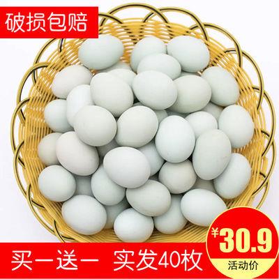 生鲜鸭蛋微山湖土鸭蛋新鲜农村乡下家养青皮壳生态放散养鸭蛋