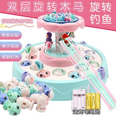 儿童钓鱼玩具男女孩旋转灯光音乐磁性电动钓鱼盘益智小孩玩具