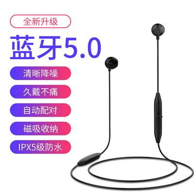 运动蓝牙耳机通用oppo迷你双耳vivo防水苹果i7s无线华为超长待机