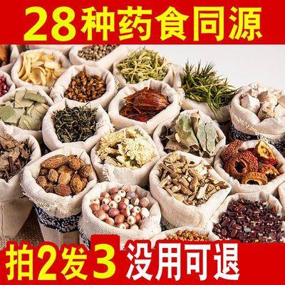 红豆薏米茶祛湿茶体内除湿气重瘦身茶瘦肚子全身薏仁芡实去湿气茶【6月5日发完】