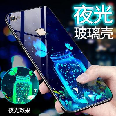 vivox6手机壳x6s/x6a/x6d/x6plus/x6splusd夜光保护套玻璃网红壳
