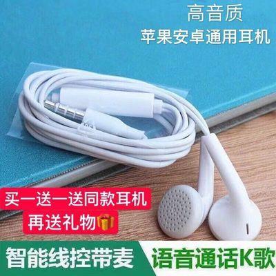 耳机通用oppo入耳式vivo苹果小米华为线控重低音带麦吃鸡手机学生