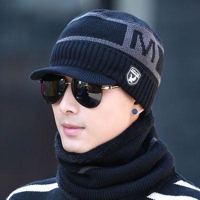 帽子男士冬季保暖针织帽韩版潮流青年棉帽防寒护耳加绒毛线帽子男主图