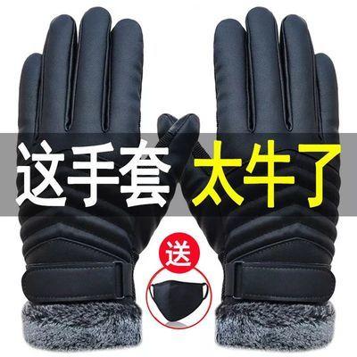 皮手套男冬加绒加厚防水保暖手套女骑车摩托车学生骑行触屏棉手套