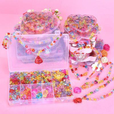 儿童串珠益智玩具手工穿珠子diy饰品项链材料七彩仿水晶宝石公主