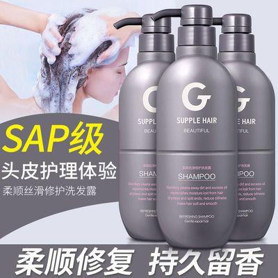 正品柔顺去屑控油止痒洗发水持久留香保湿改善毛躁男女孕妇适用