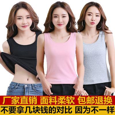 女士吊带背心女学生韩版外穿弹力性感百搭修身大码女背心打底衫夏